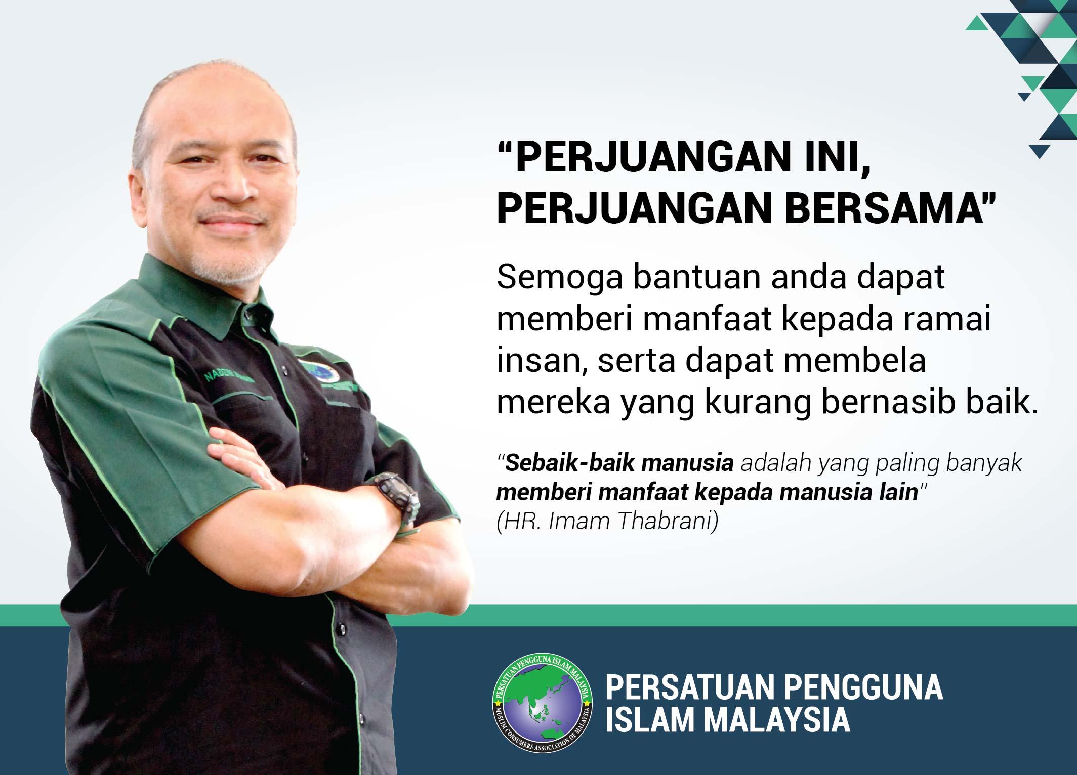 Sumbangan PPIM Banner